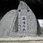 斎場御嶽(せいふぁーうたき) 1